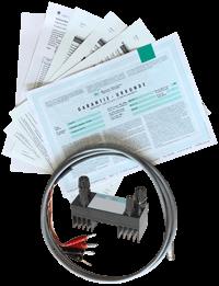 Kit de vérification métrologique pour Hot Disk